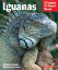 Barron's Iguanas A Complete Pet Owner's Manual
