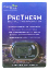 Deep Blue ProTherm Digital Thermometer